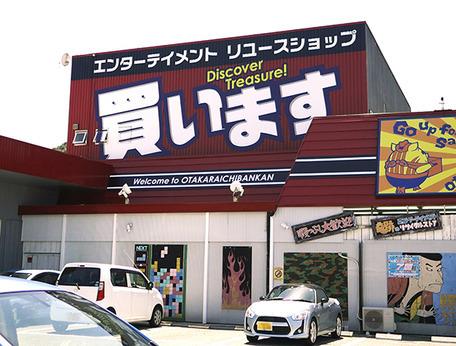 【学歴・年齢不問】エンタメ性の高い店舗作りが魅力!未経験でもオタイチ好きで物作りが大好きな方歓迎!